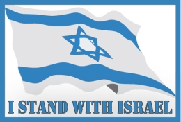 NCJA Action Alert: Ways You Can Help Israel NOW