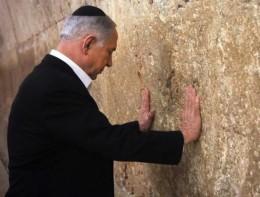 Prime Minister Netanyahu's Speech: Hear it live onC-Span